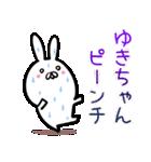 40個入♪ゆきちゃん専用の名前スタンプ♪(個別スタンプ:32)