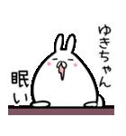 40個入♪ゆきちゃん専用の名前スタンプ♪(個別スタンプ:33)