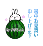 40個入♪ゆきちゃん専用の名前スタンプ♪(個別スタンプ:36)