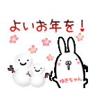 40個入♪ゆきちゃん専用の名前スタンプ♪(個別スタンプ:39)