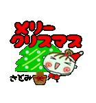 ちょ~便利![さとみ]のクリスマス!(個別スタンプ:3)