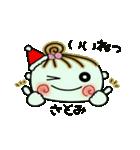ちょ~便利![さとみ]のクリスマス!(個別スタンプ:8)
