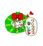 ちょ~便利![さとみ]のクリスマス!(個別スタンプ:10)