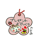 ちょ~便利![さとみ]のクリスマス!(個別スタンプ:14)