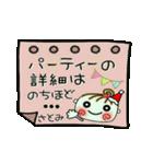 ちょ~便利![さとみ]のクリスマス!(個別スタンプ:17)