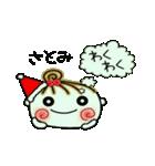ちょ~便利![さとみ]のクリスマス!(個別スタンプ:20)