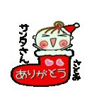 ちょ~便利![さとみ]のクリスマス!(個別スタンプ:25)