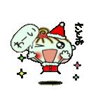 ちょ~便利![さとみ]のクリスマス!(個別スタンプ:27)
