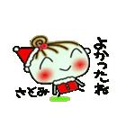 ちょ~便利![さとみ]のクリスマス!(個別スタンプ:29)