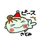 ちょ~便利![さとみ]のクリスマス!(個別スタンプ:30)