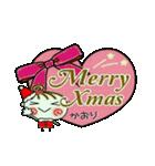 ちょ~便利![かおり]のクリスマス!(個別スタンプ:02)