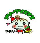 ちょ~便利![かおり]のクリスマス!(個別スタンプ:04)