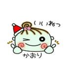 ちょ~便利![かおり]のクリスマス!(個別スタンプ:08)
