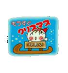 ちょ~便利![かおり]のクリスマス!(個別スタンプ:09)
