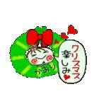 ちょ~便利![かおり]のクリスマス!(個別スタンプ:10)