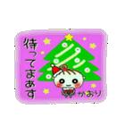ちょ~便利![かおり]のクリスマス!(個別スタンプ:12)