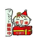 ちょ~便利![かおり]のクリスマス!(個別スタンプ:13)