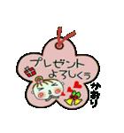ちょ~便利![かおり]のクリスマス!(個別スタンプ:14)