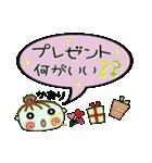 ちょ~便利![かおり]のクリスマス!(個別スタンプ:15)