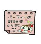 ちょ~便利![かおり]のクリスマス!(個別スタンプ:17)