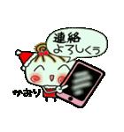 ちょ~便利![かおり]のクリスマス!(個別スタンプ:18)