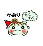 ちょ~便利![かおり]のクリスマス!(個別スタンプ:20)