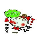 ちょ~便利![かおり]のクリスマス!(個別スタンプ:21)