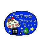ちょ~便利![かおり]のクリスマス!(個別スタンプ:22)
