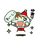 ちょ~便利![かおり]のクリスマス!(個別スタンプ:27)