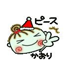 ちょ~便利![かおり]のクリスマス!(個別スタンプ:30)