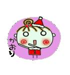 ちょ~便利![かおり]のクリスマス!(個別スタンプ:32)
