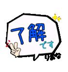 りおな専用ふきだし(個別スタンプ:02)