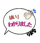 りおな専用ふきだし(個別スタンプ:03)