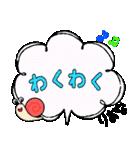 りおな専用ふきだし(個別スタンプ:07)