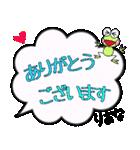りおな専用ふきだし(個別スタンプ:09)