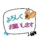 りおな専用ふきだし(個別スタンプ:11)