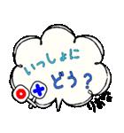 りおな専用ふきだし(個別スタンプ:12)