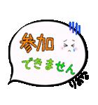 りおな専用ふきだし(個別スタンプ:14)