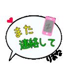 りおな専用ふきだし(個別スタンプ:16)