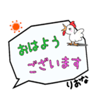 りおな専用ふきだし(個別スタンプ:17)