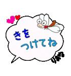 りおな専用ふきだし(個別スタンプ:20)