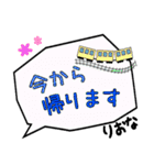 りおな専用ふきだし(個別スタンプ:21)