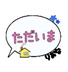 りおな専用ふきだし(個別スタンプ:23)