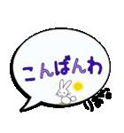 りおな専用ふきだし(個別スタンプ:24)