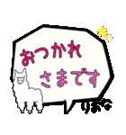 りおな専用ふきだし(個別スタンプ:25)
