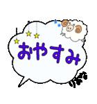 りおな専用ふきだし(個別スタンプ:26)