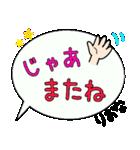 りおな専用ふきだし(個別スタンプ:27)