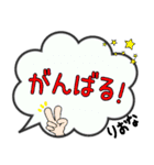 りおな専用ふきだし(個別スタンプ:29)