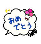 りおな専用ふきだし(個別スタンプ:31)