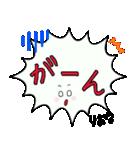 りおな専用ふきだし(個別スタンプ:36)